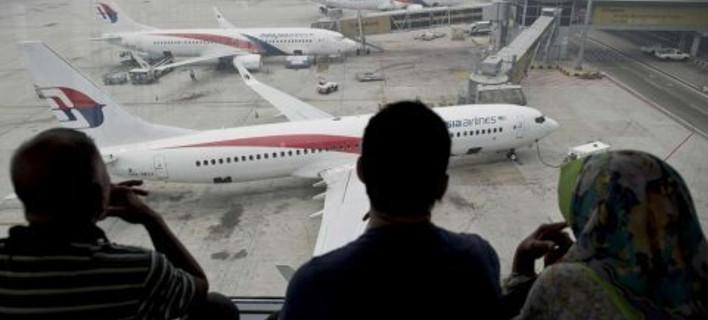 Πρώην διευθυντής αεροπορικής: Οι ΗΠΑ κατέρριψαν το χαμένο Boeing της Malaysia -Οι μαρτυρίες των ψαράδων από τις Μαλδίβες