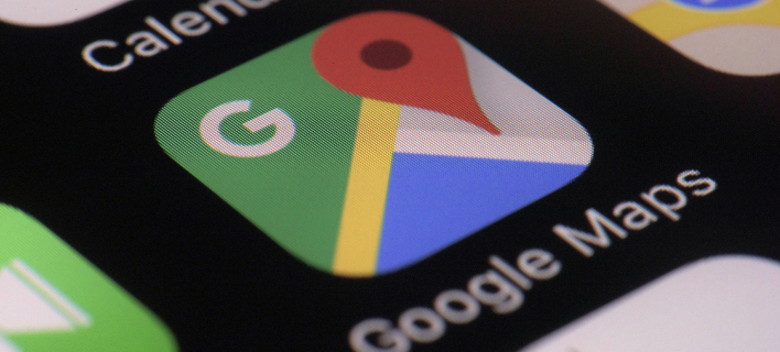 Google maps/ Φωτογραφία AP images
