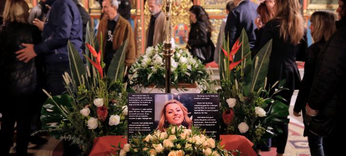 κηδεία 30χρονης δημοσιογράφου/Φωτογραφία: AP