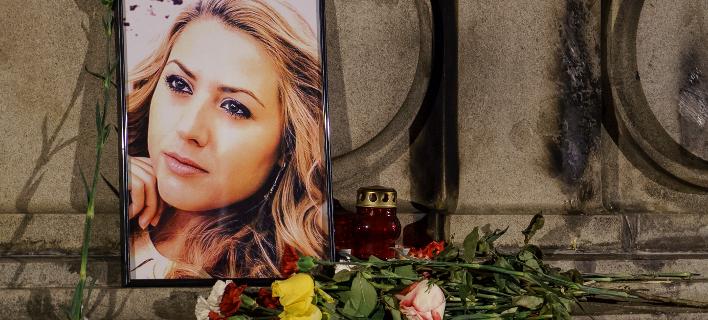 δολοφονία δημοσιογράφου/Φωτογραφία: AP