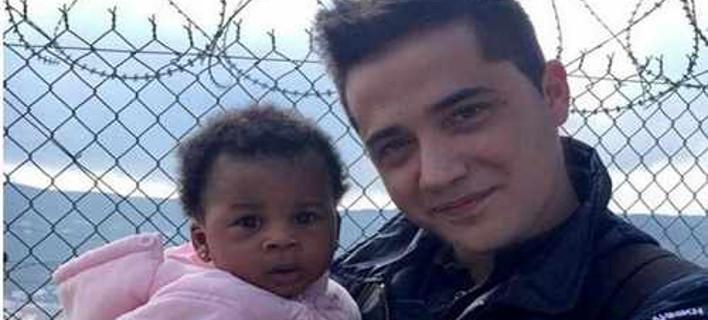 Αστυνομικός θέλησε να υιοθετήσει μικρό προσφυγόπουλο στη Σάμο