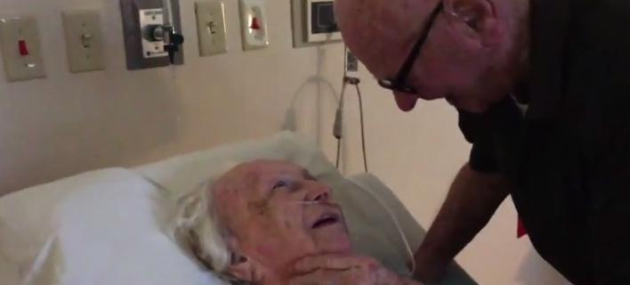Ανατριχίλα: Ηταν 73 χρόνια παντρεμένοι -Της τραγουδάει λίγο πριν πεθάνει [βίντεο]