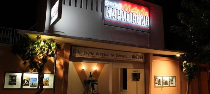 Κινηματογράφος στο Κερατσίνι προβάλλει ελληνικά φιλμ με ελεύθερη είσοδο [πρόγραμμα]