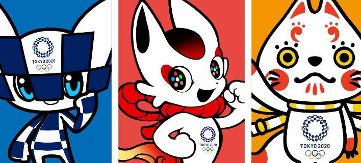Τρεις από τις υποψήφιες μασκότ για το Τόκιο