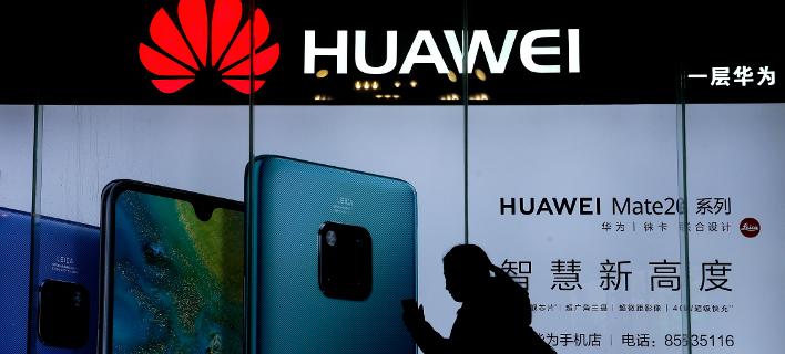 Huawei (Φωτογραφία: AP Photo/Andy Wong)