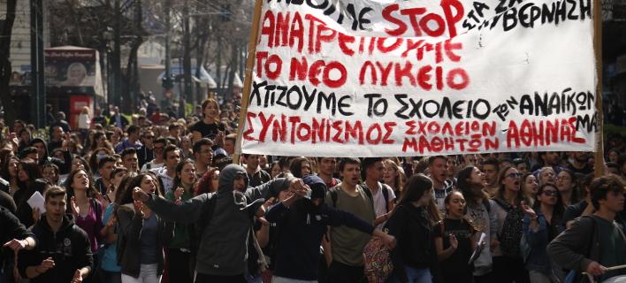 Μαθητικό συλλαλητήριο στα Προπύλαια (Φωτογραφία: EUROKINISSI/ΣΤΕΛΙΟΣ ΜΙΣΙΝΑΣ)