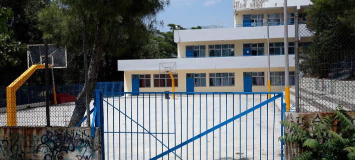 προαύλιο σχολείου/Φωτογραφία: Eurokinissi