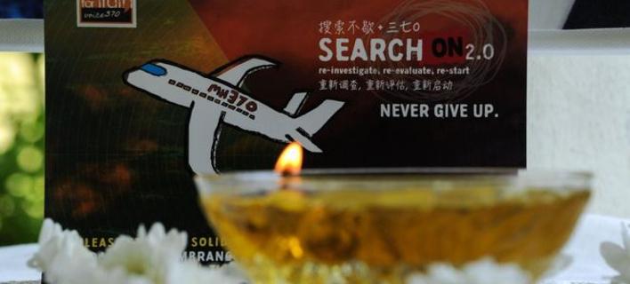 Μαυριτανία: Εντόπισαν συντρίμμια αεροσκάφους -Πιθανό να ανήκουν στη μοιραία πτήση της Malaysia Airlines [εικόνες]