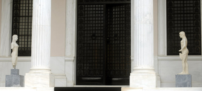 Αγωνία στο Μαξίμου για το πλαίσιο παρακολούθησης / EUROKINISSI: ΤΑΤΙΑΝΑ ΜΠΟΛΑΡΗ