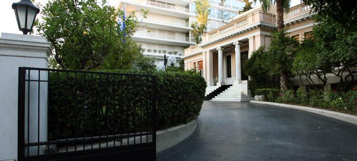 Image result for ΜΑΞΙΜΟΥ