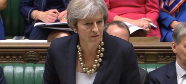 Τερέζα Μέι (Φωτογραφία: Parliament TV via AP)