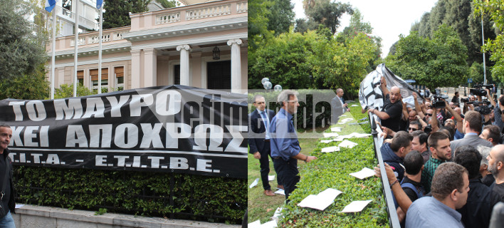 Τεχνικοί και δημοσιογράφοι σήκωσαν πανό μπροστά στο Μέγαρο Μαξίμου [εικόνες]