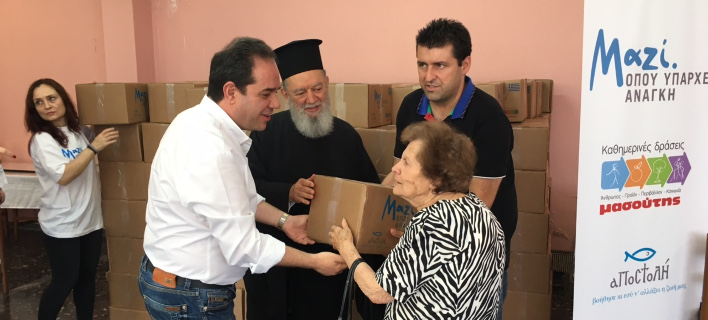 Η «Αποστολή» σε Ιωάννινα, Χαλκίδα και Λέσβο -Δέματα αγάπης για ευάλωτες οικογένειες