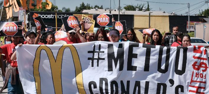 Εργαζόμενοι στα McDonald's έκαναν στάση εργασίας/Φωτογραφία: AP