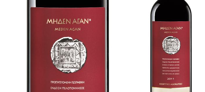 Οινοποιΐα Παπαντώνη: «Μηδέν Αγαν», «Μέτρον Αριστον» και «Λυσιμέλης» τα υψηλής ποιότητας κρασιά [εικόνες]