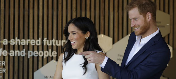 Η Μέγκαν Μαρκλ και ο πρίγκιπας Χάρι στην Αυστραλία /Φωτογραφία: AP