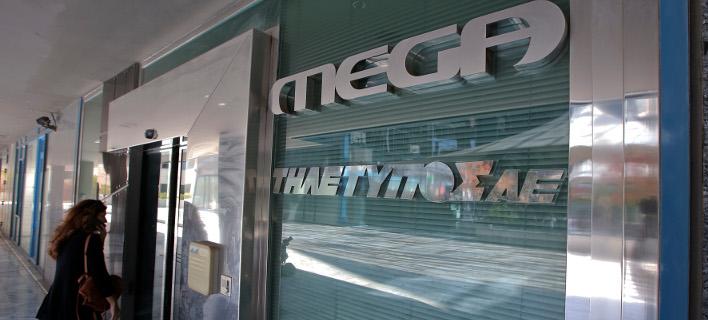 Mega /Φωτογραφία: Intime News -Στεφάνου Στέλιος