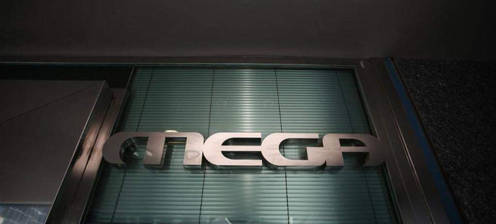 Νέα παράταση για τη λειτουργία του Mega έδωσε το ΣτΕ
