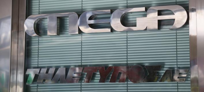 Ανακοίνωση εξέδωσαν οι εργαζόμενοι του MEGA (Φωτογραφία: EUROKINISSI-ΣΤΕΛΙΟΣ ΜΙΣΙΝΑΣ)