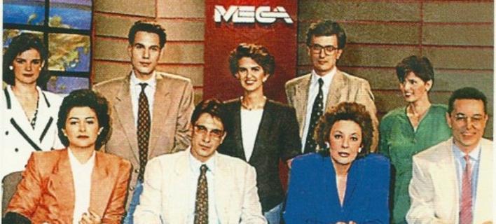 Σαν σήμερα, το 1989, γεννήθηκε το Mega [βίντεο]