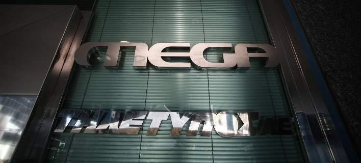 Τίτλοι τέλους για το MEGA την Κυριακή /Φωτογραφία: Εurokinissi