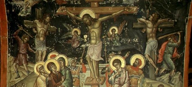 Μεγάλη Πέμπτη, το Θείο δράμα: «Σήμερον κρεμάται επί ξύλου...»