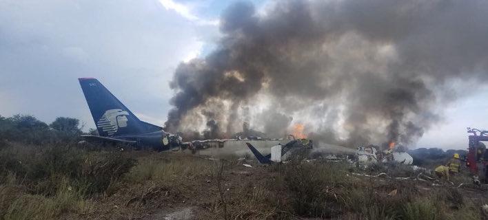 Συντριβή αεροσκάφους στο Μεξικό -Tουλάχιστον 80 τραυματίες [εικόνες & βίντεο]