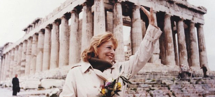 Σαν σήμερα «έφυγε» η Μελίνα -Ελεύθερη είσοδος στη μνήμη της σε μουσεία και αρχαιολογικούς χώρους