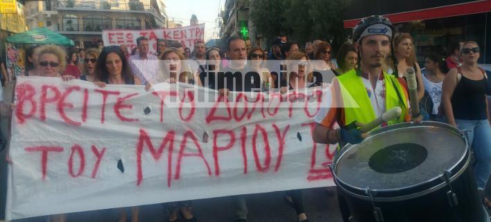 Ενταση στη συγκέντρωση διαμαρτυρίας στο Μενίδι -Εδωσαν το «παρών» και οι γονείς του αδικοχαμένου Μάριου [εικόνα]