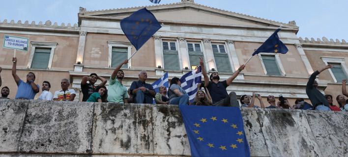 Νέα συγκέντρωση του Μένουμε Ευρώπη σήμερα στις 19:30 στο Σύνταγμα