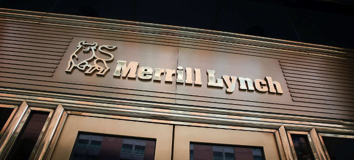 Στέλεχος της Merrill Lynch αποκαλύπτει τι έγινε στο Λονδίνο με τον ΣΥΡΙΖΑ