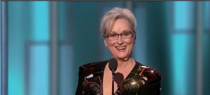 Golden Globes: Η Μέριλ Στριπ «τα 'χωσε» δημόσια στον Ντόναλντ Τραμπ [βίντεο]