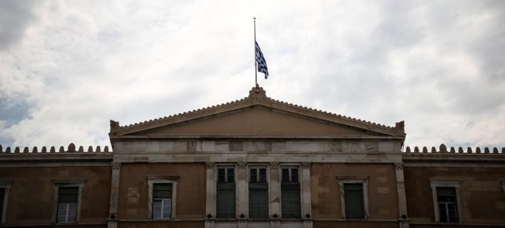 οι σημαίες στη Βουλή κυματίζουν μεσίστιες/Φωτογραφία: Eurokinissi/ΡΕΜΠΑΠΗΣ ΒΑΣΙΛΗΣ