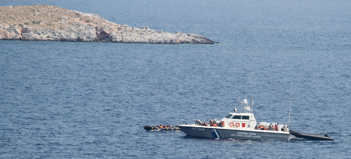 αγνοούνται μετανάστες/Φωτογραφία: Eurokinissi