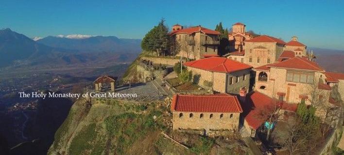 Πετώντας πάνω από τα Μετέωρα: Εκπληκτικές λήψεις από drone [βίντεο]