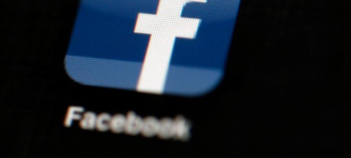 Το Facebook παίρνει μέτρα για την καταπολέμηση των ψευδών ειδήσεων -Τι ανακοίνωσε