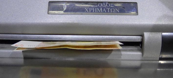 Αυξήθηκαν κατά 1,35 δισ. ευρώ οι τραπεζικές καταθέσεις τον Ιούνιο