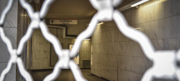 Κλειστό το μετρό/ Φωτογραφία: Eurokinissi