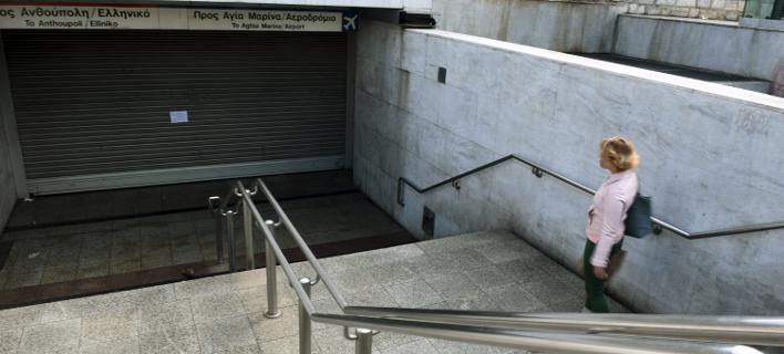 Φωτογραφία: Eurokinissi/ Κλειστός ο σταθμός μετρό στο Σύνταγμα