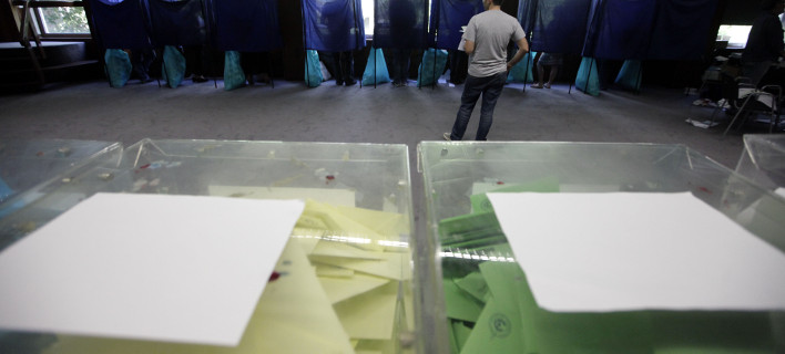 Metron Analysis: Κυρίαρχος ο Τσίπρας – Εκτός Βουλής οι ΑΝΕΛ – Τρίτο κόμμα το Ποτάμι