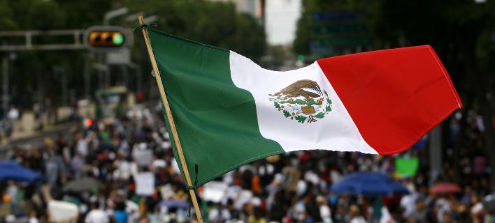 Μεξικό/ Φωτογραφία AP images