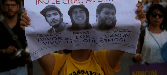 Στους δρόμους διαδηλωτές για τρεις δολοφονημένους φοιτητές/Φωτογραφία: AP