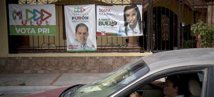 Στο ρυθμό των εκλογών το Μεξικό /Φωτογραφία: AP