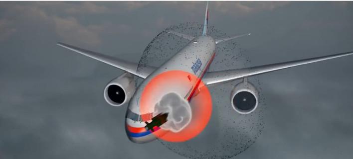 Πύραυλος εδάφους αέρος κατέρριψε την πτήση MH17 της Malaysia Airlines πάνω από την Ουκρανία -Ολες οι λεπτομέρειες [βίντεο & εικόνες]