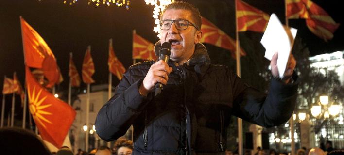 Ο Χρίστιαν Μιτσκόσκι/ Φωτογραφία: AP- Boris Grdanoski
