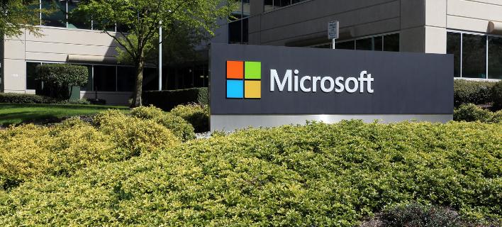 Microsoft: Η διόρθωση των κενών ασφαλείας κάνει πιο αργούς τους υπολογιστές