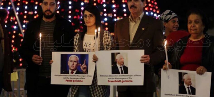 Στην Παλαιστίνη καίνε τις φωτογραφίες του αντιπροέδρου των ΗΠΑ Μάικ Πενς