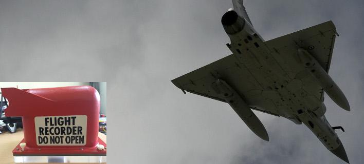 Βρέθηκε η σορός του πιλότου -Ψάχνουν στο βυθό του Αιγαίου για το μαύρο κουτί του μοιραίου Mirage