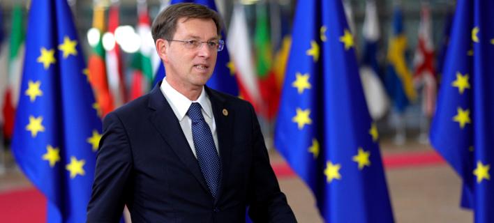 Πρόωρες βουλευτικές εκλογές στην Σλοβενία τον Μάιο -Λόγω παραίτησης του πρωθυπουργού