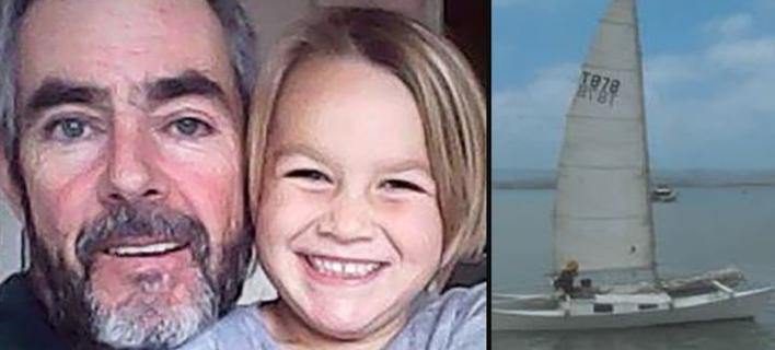 Αυστραλία: Σώοι κι αβλαβείς πατέρας και κόρη μετά από οδύσσεια ενός μήνα στη θάλασσα με χαλασμένο σκάφος [βίντεο]